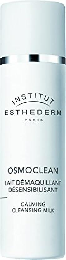 圧縮意図する提供するESTHEDERM(エステダム) オスモクリーン センシ クレンジングミルク 200ml