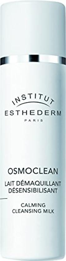 永久ペン細部ESTHEDERM(エステダム) オスモクリーン センシ クレンジングミルク 200ml