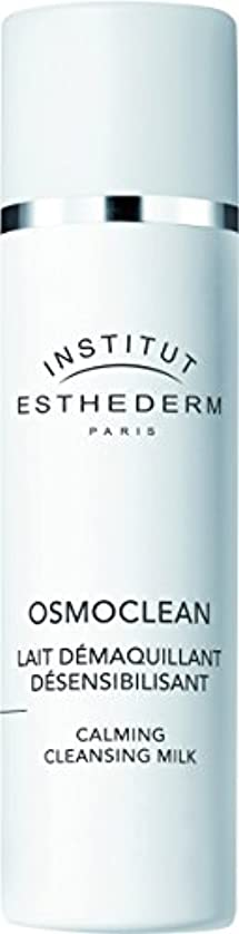 ラベル飲料散るESTHEDERM(エステダム) オスモクリーン センシ クレンジングミルク 200ml