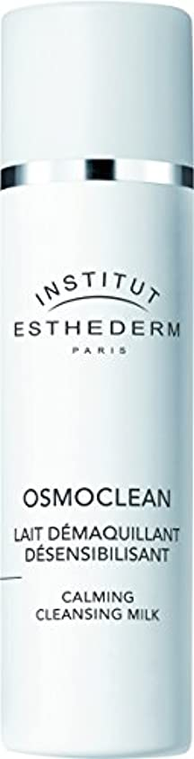 秋母性表示ESTHEDERM(エステダム) オスモクリーン センシ クレンジングミルク 200ml