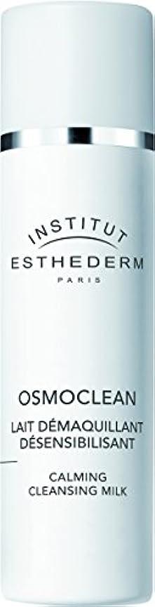 暖炉デンマーク語届けるESTHEDERM(エステダム) オスモクリーン センシ クレンジングミルク 200ml