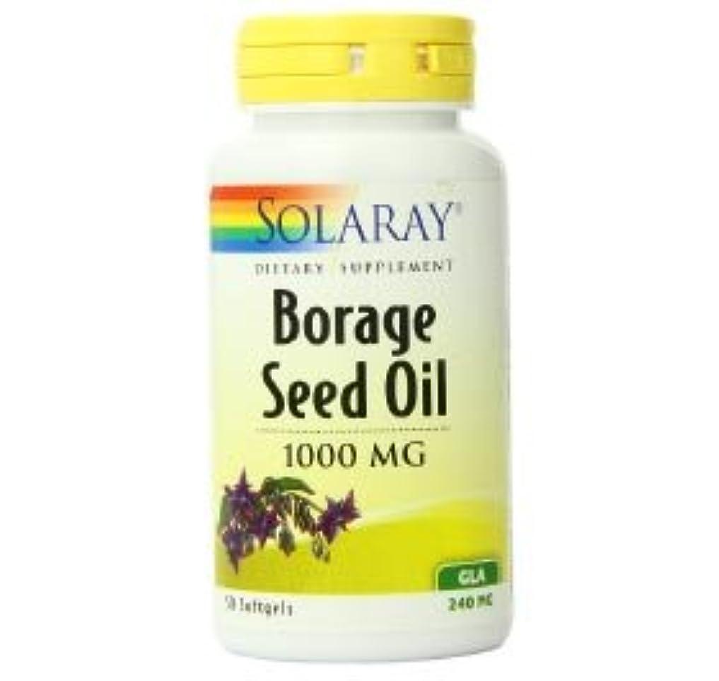 しがみつく豊富にフィールド【海外直送品】SOLARAY - Borage seed oil - 50softgel ボラージシードオイル