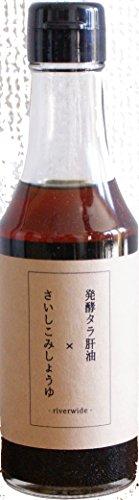 発酵タラ肝油しょうゆ