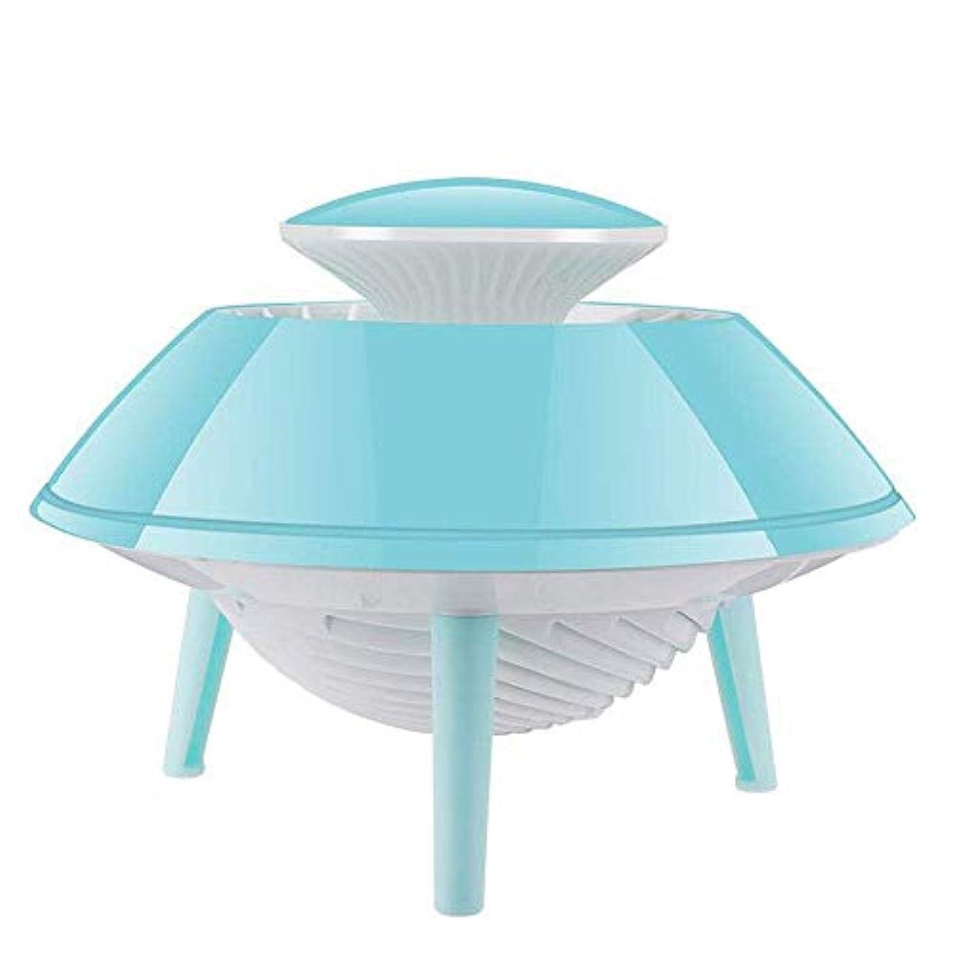 LC_Kwn 蚊キラー、創造的な「空飛ぶ円盤」ミュート非放射「光制御」蚊キラー、家庭用母子蚊忌避ランプ