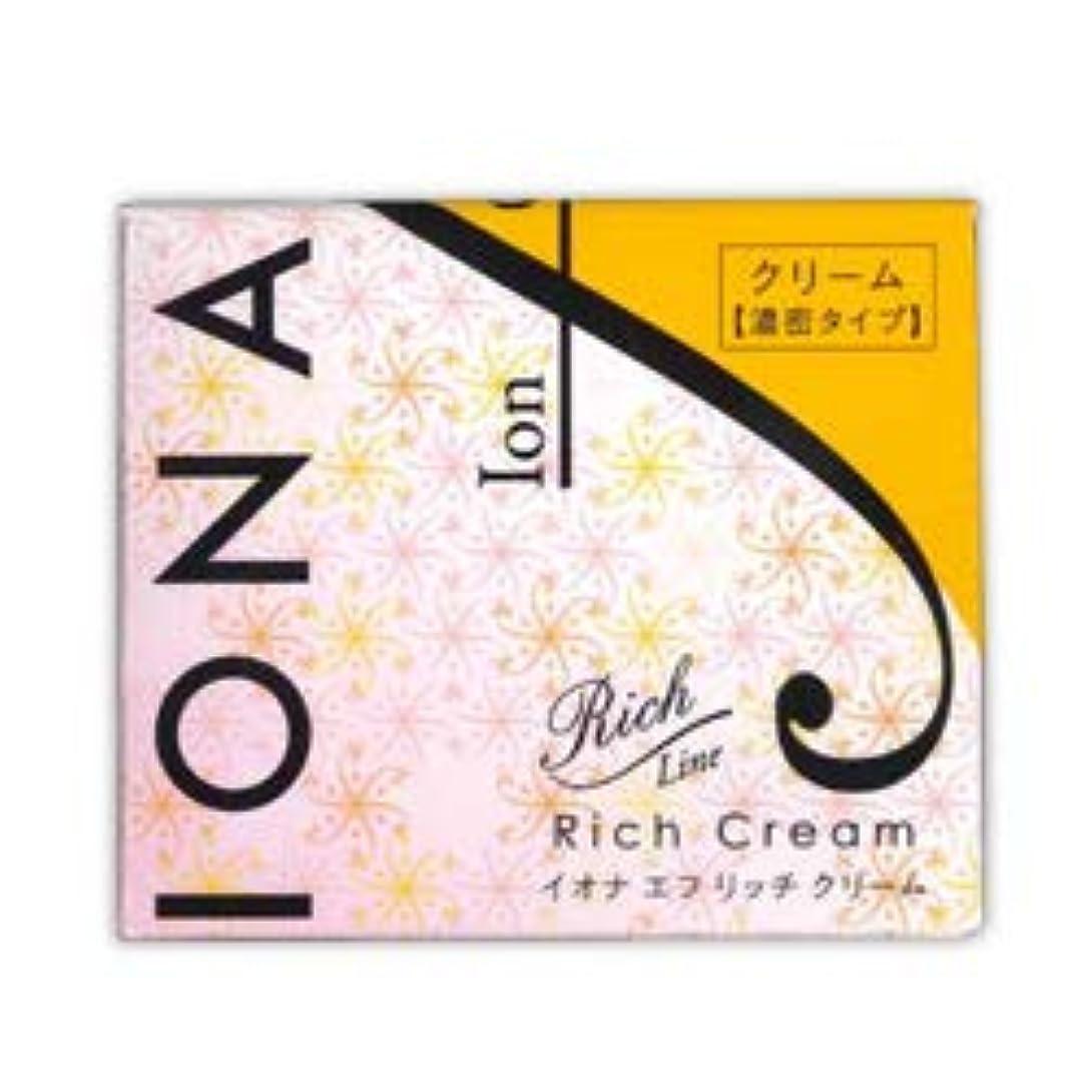 急降下禁じる平和的【イオナ】イオナ エフ リッチクリーム (濃密タイプ) 40g ×4個セット