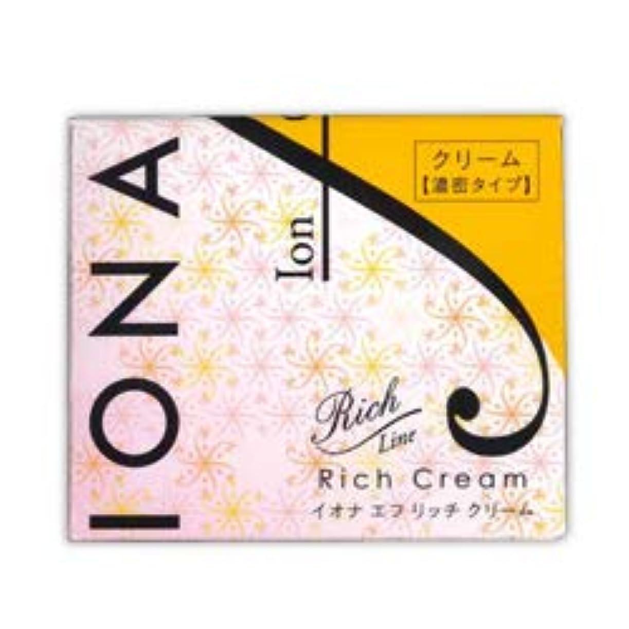 提出する調子血【イオナ】イオナ エフ リッチクリーム (濃密タイプ) 40g ×4個セット