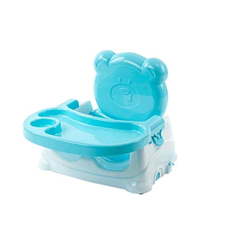 ブースターシート 幼児ダイニングチェアプラスチック多機能ポータブル食べる椅子科学的な肢保護マルチポジション椅子 A+ (色 : 1#)