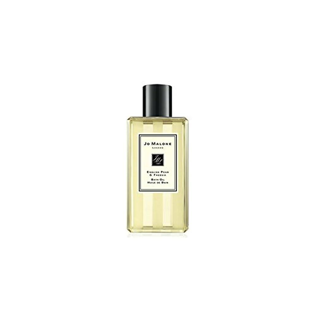 把握過度に夜の動物園Jo Malone English Pear & Freesia Bath Oil - 250ml (Pack of 2) - ジョーマローン英語梨&フリージアのバスオイル - 250ミリリットル (x2) [並行輸入品]