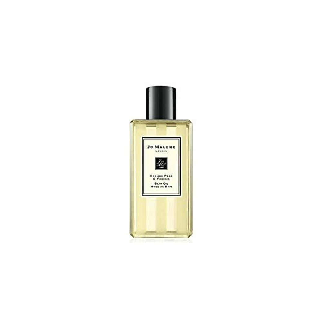 急ぐ共同選択現金Jo Malone English Pear & Freesia Bath Oil - 250ml (Pack of 2) - ジョーマローン英語梨&フリージアのバスオイル - 250ミリリットル (x2) [並行輸入品]