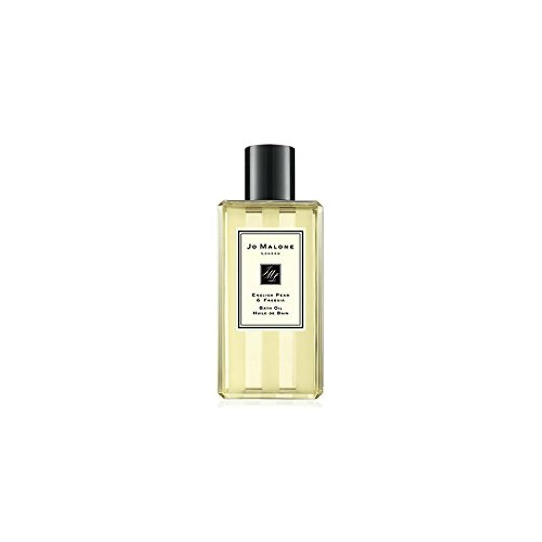 一族相関する美しいJo Malone English Pear & Freesia Bath Oil - 250ml (Pack of 2) - ジョーマローン英語梨&フリージアのバスオイル - 250ミリリットル (x2) [並行輸入品]