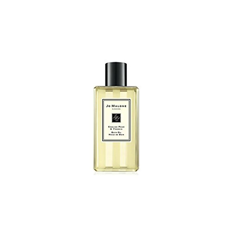 パン屋司令官主張するJo Malone English Pear & Freesia Bath Oil - 250ml (Pack of 2) - ジョーマローン英語梨&フリージアのバスオイル - 250ミリリットル (x2) [並行輸入品]