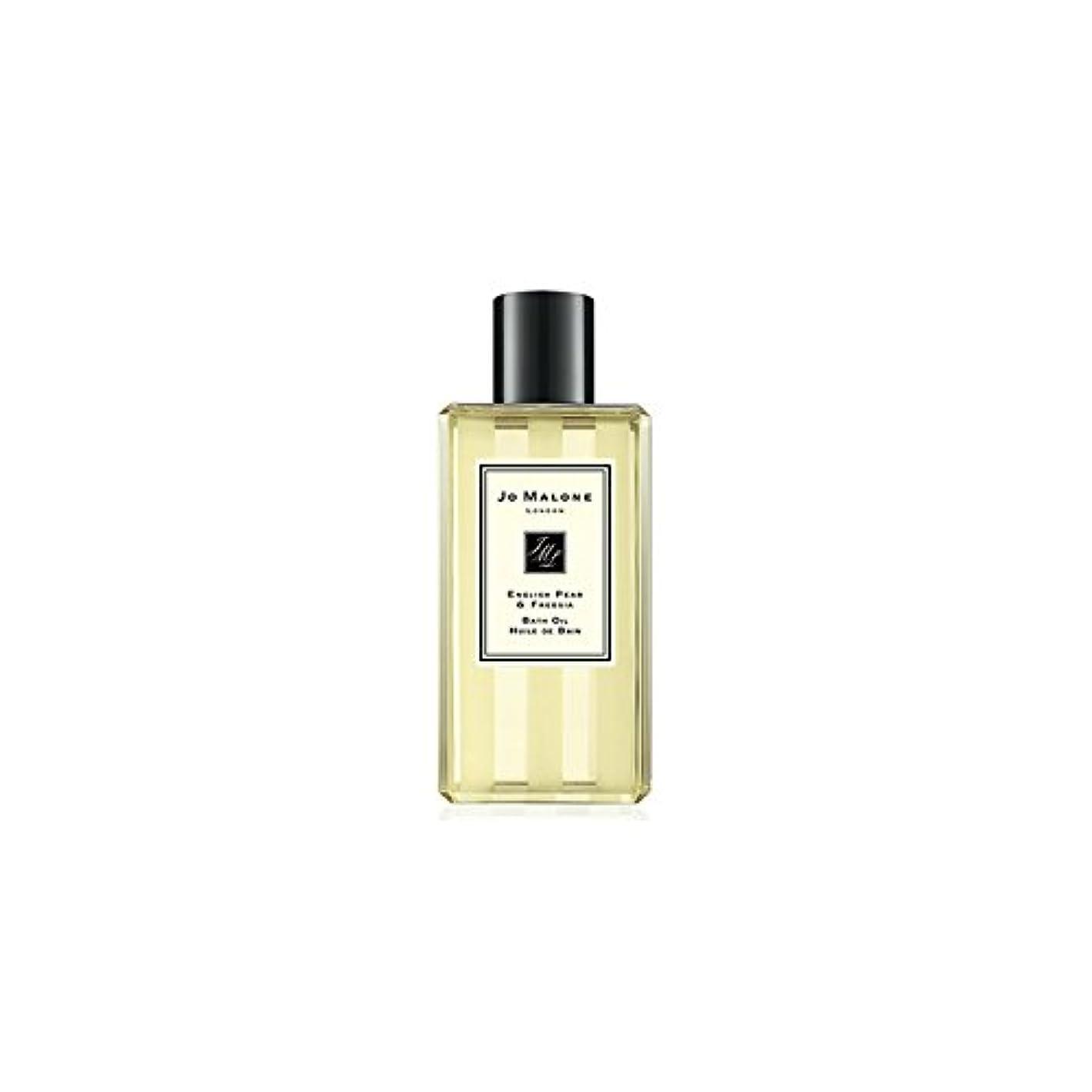 正規化電池剥ぎ取るJo Malone English Pear & Freesia Bath Oil - 250ml (Pack of 2) - ジョーマローン英語梨&フリージアのバスオイル - 250ミリリットル (x2) [並行輸入品]