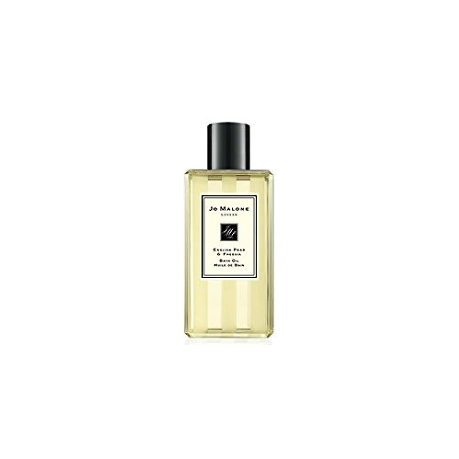 情熱低いこだわりJo Malone English Pear & Freesia Bath Oil - 250ml (Pack of 2) - ジョーマローン英語梨&フリージアのバスオイル - 250ミリリットル (x2) [並行輸入品]