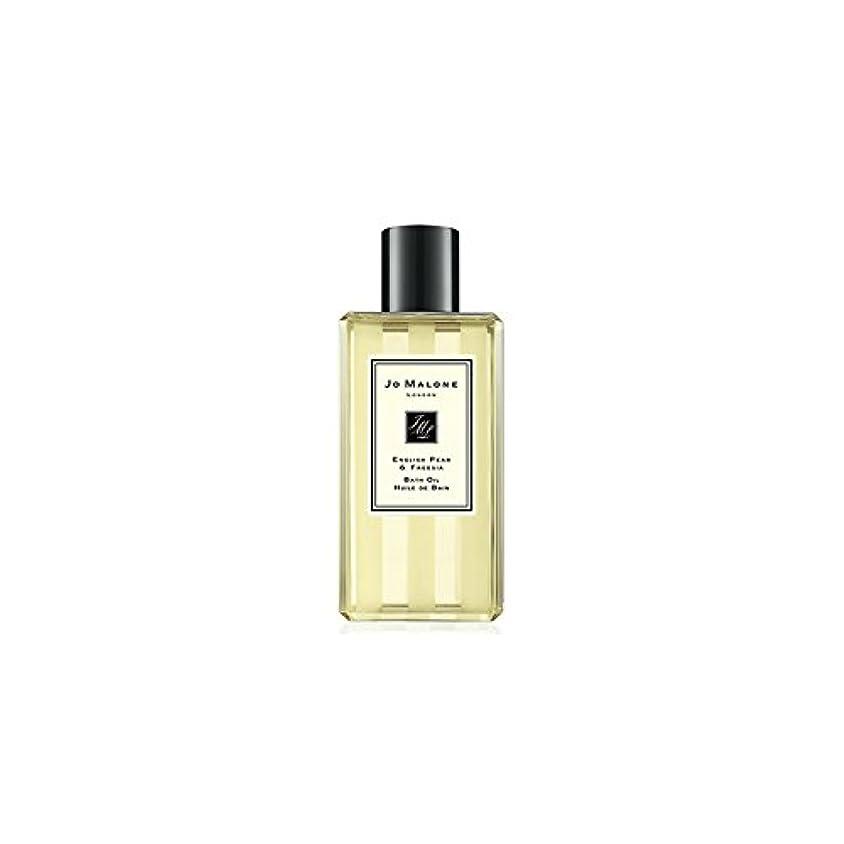 考えるホラー宿Jo Malone English Pear & Freesia Bath Oil - 250ml (Pack of 2) - ジョーマローン英語梨&フリージアのバスオイル - 250ミリリットル (x2) [並行輸入品]