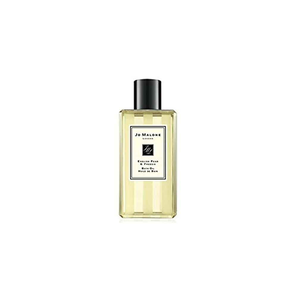 レジ一貫した待つJo Malone English Pear & Freesia Bath Oil - 250ml (Pack of 2) - ジョーマローン英語梨&フリージアのバスオイル - 250ミリリットル (x2) [並行輸入品]