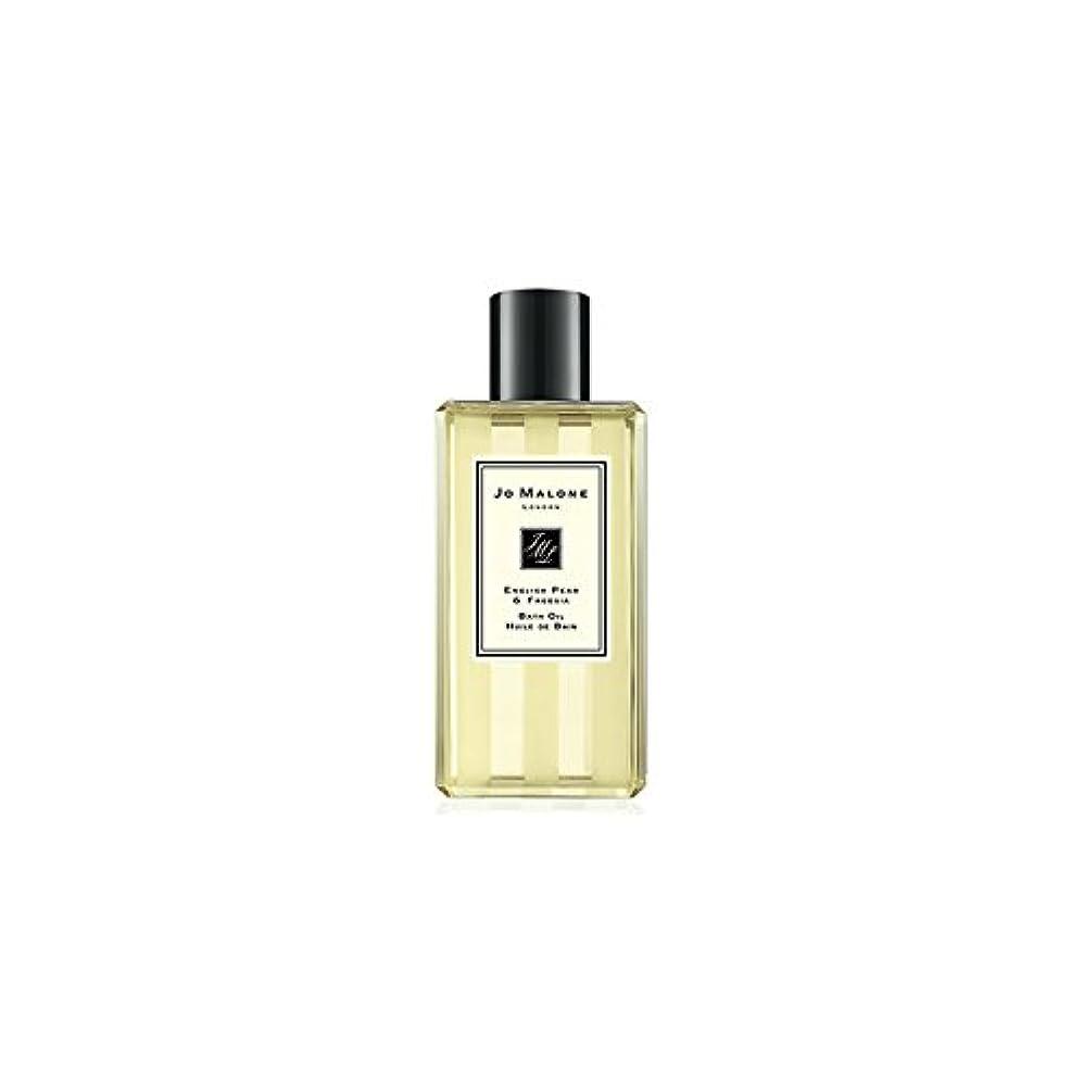 政権国民いたずらなJo Malone English Pear & Freesia Bath Oil - 250ml (Pack of 2) - ジョーマローン英語梨&フリージアのバスオイル - 250ミリリットル (x2) [並行輸入品]