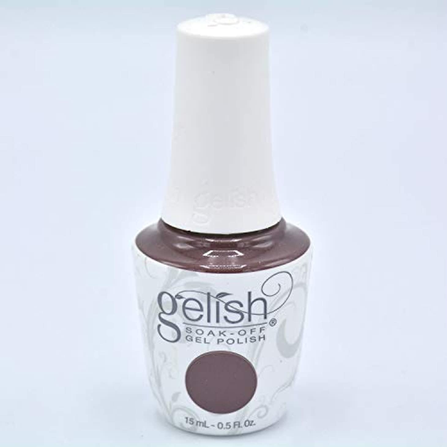 ドライバモール再編成するHarmony Gelish - Lust At First Sight - 0.5oz / 15ml