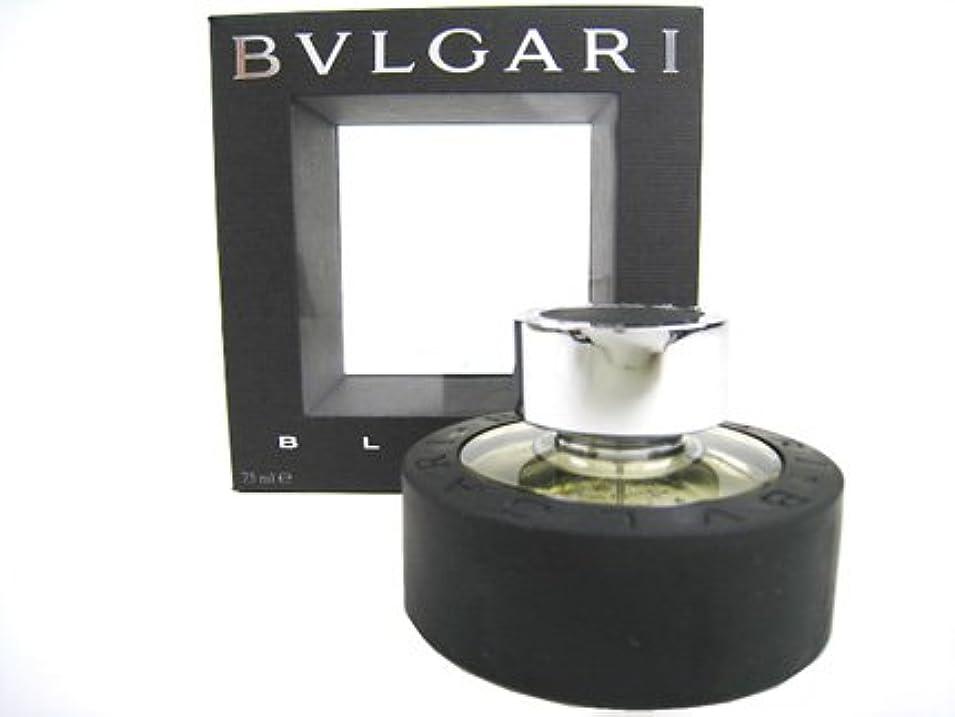 石油軽減報復する【お取り寄せ】 BVLGARI 香水 BLACK ブラック EDT75ml [並行輸入品]