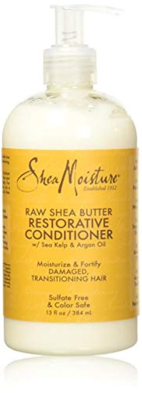 パレード不機嫌そうなありふれたShea Moisturee Raw Shea Butter Restorative Conditioner 13oz