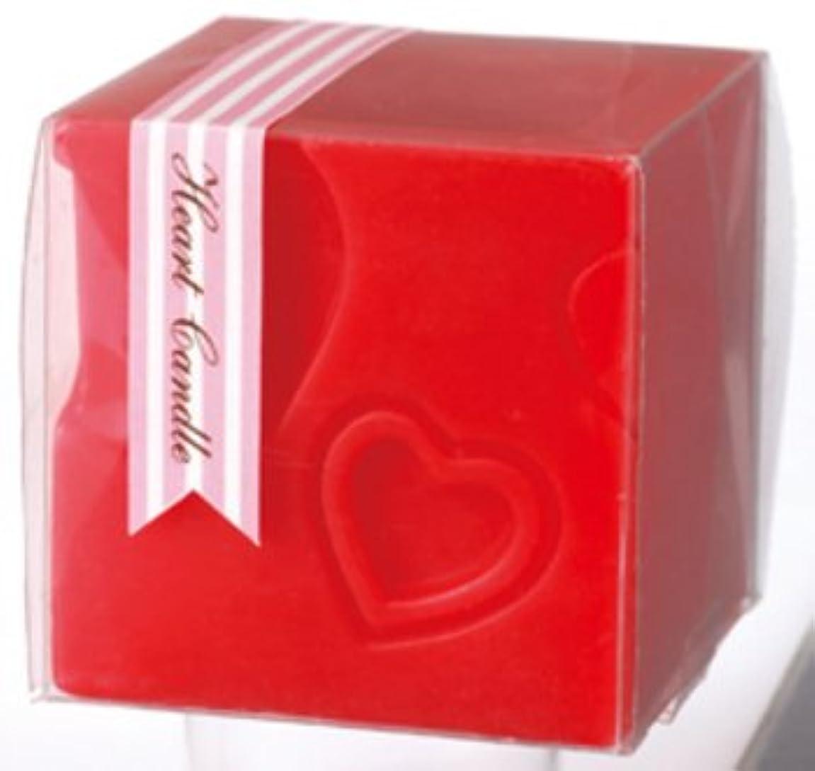 反映する幻影金銭的なKameyama Candle House ハートキューブ キャンドル