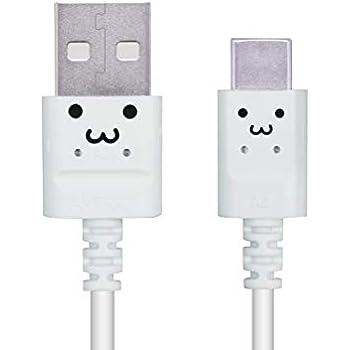 エレコム USB TYPE C ケーブル (USB A-USB C) 3A出力で超急速充電 USB2.0 正規認証品 タイプC 1.2m ホワイトフェイス MPA-ACXCL12NWF