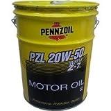 ペンズオイル PZL 20W-50 SL 鉱物油 20L