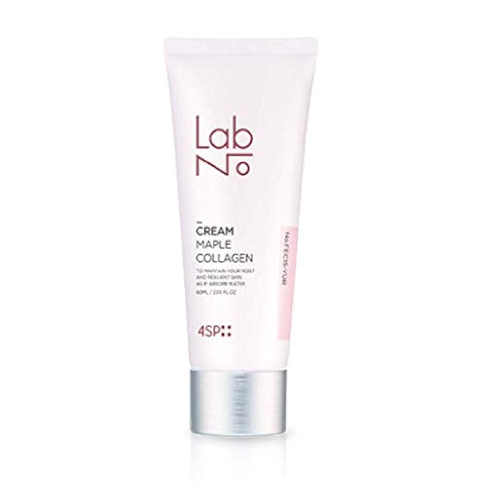 共産主義者アーサーしみ[LabNo.]4SP メイプル コラーゲン クリーム(4SP Maple Collagen Cream) [並行輸入品]