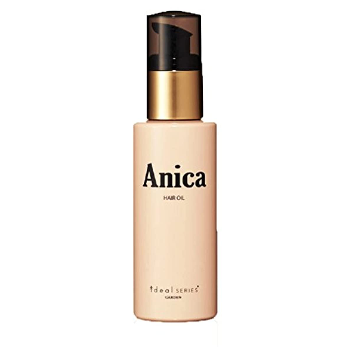 キャンバス慰め粒GARDEN ガーデン ideal SERIES イデアルシリーズ Anica サラりとまとまりやすい髪に アニカヘアオイル