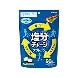 塩分チャージタブレッツ 90g×12袋 【カバヤ】 熱中症対策に!