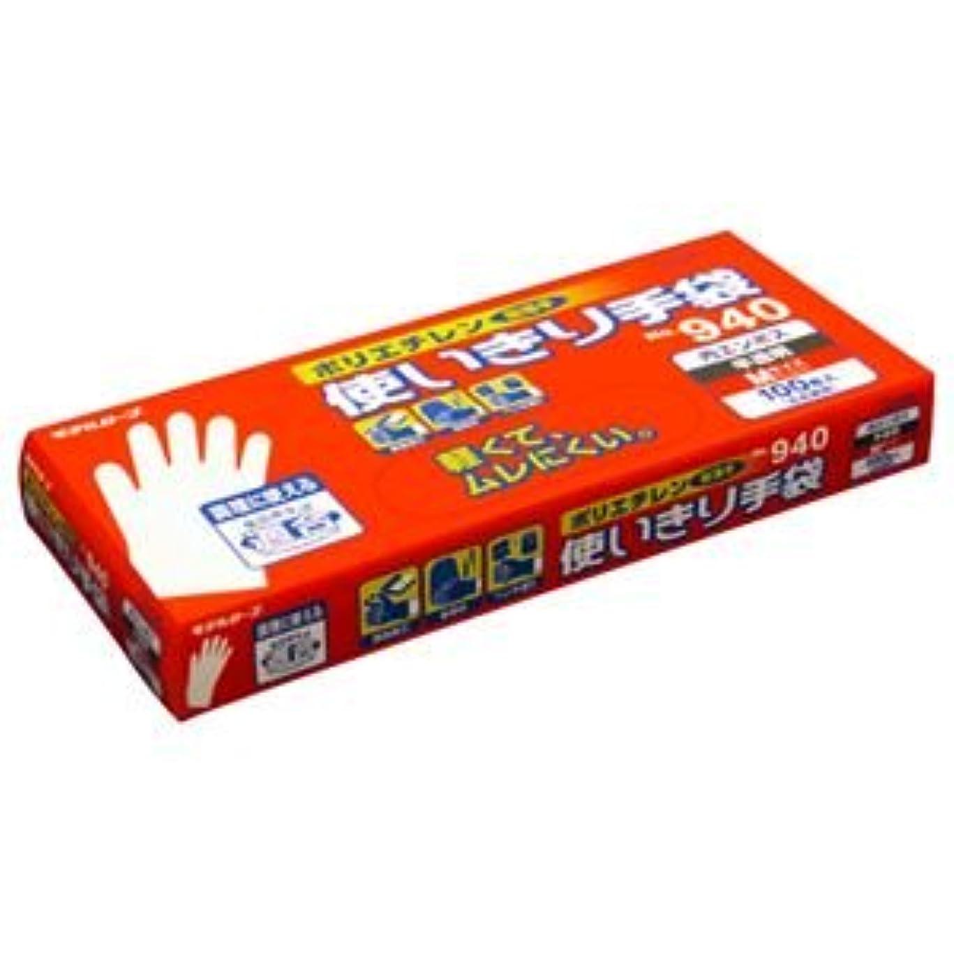 バウンドフォーカス考慮(まとめ) エステー No.940 ポリエチレン使いきり手袋(内エンボス) M 1箱(100枚) 【×10セット】