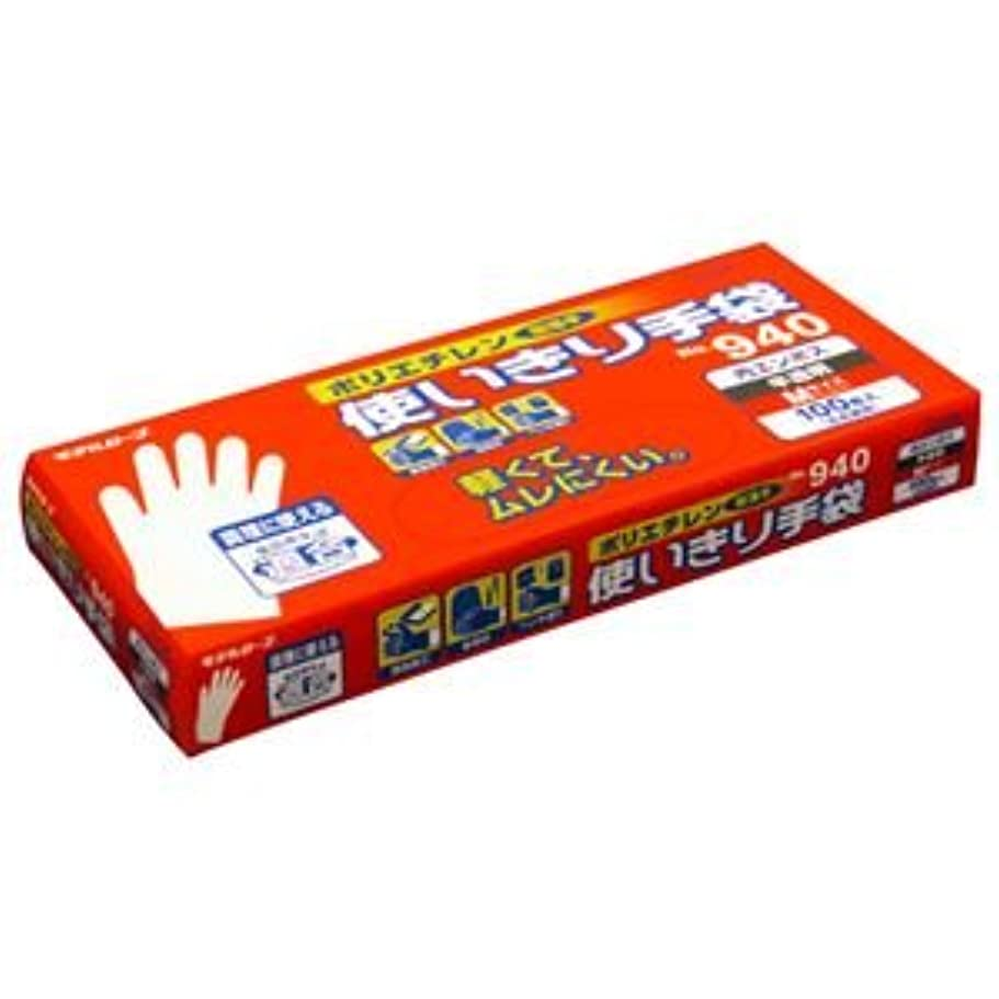 暴君比率シリング(まとめ) エステー No.940 ポリエチレン使いきり手袋(内エンボス) M 1箱(100枚) 【