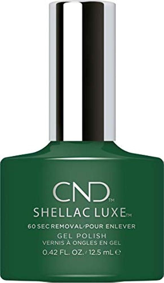 報復するフィットネスかろうじてCND Shellac Luxe - Palm Deco - 12.5 ml / 0.42 oz