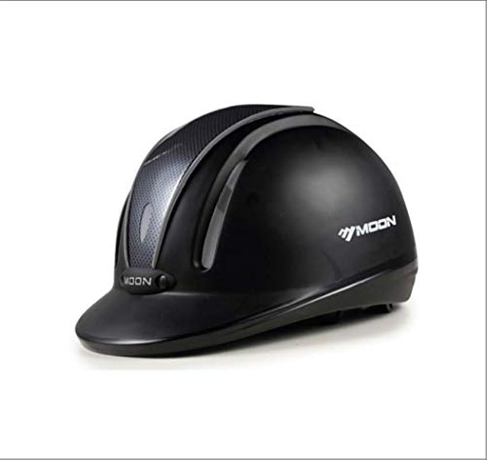 しなければならない頭蓋骨確率自転車ヘルメット, 軽量ライディングヘルメット PC 屋外サイクリングヘルメット調整しやすいユニセックス大人スポーツヘルメット