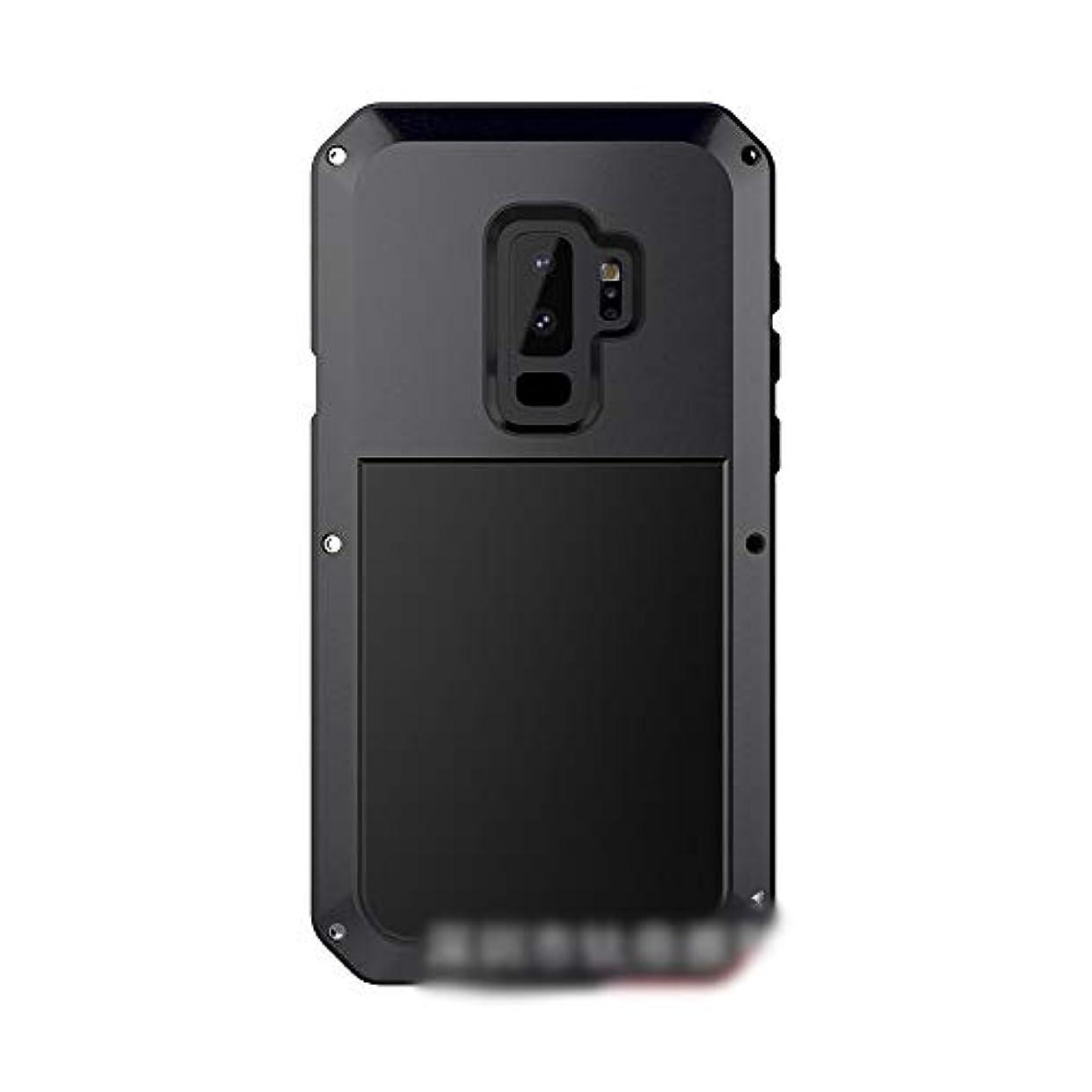 汚染する突き刺す全くTonglilili 電話ケース、サムスンS9プラス、S9、S8プラス、Note8、S8、S7エッジ、S7用の3つの携帯電話シェルメタルシェル新しいハイエンドケース電話ケース (Color : 黒, Edition : S7)