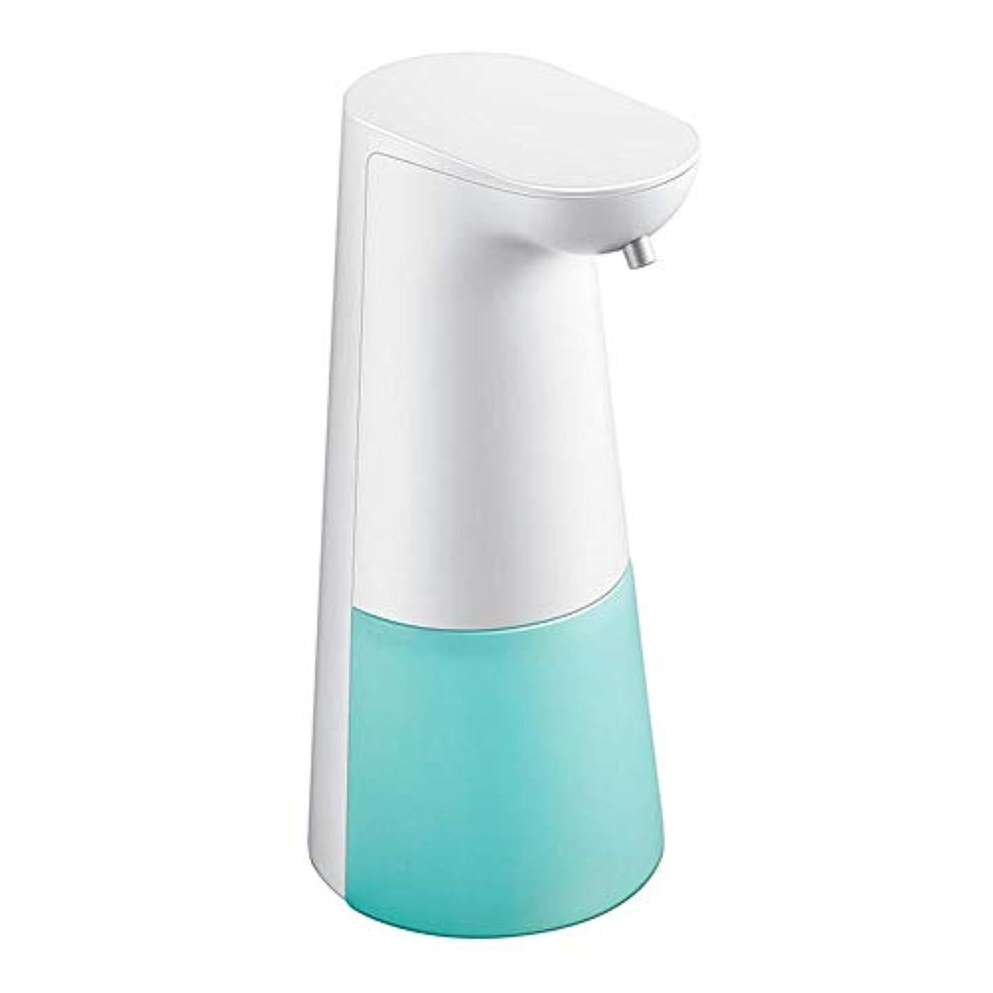 【2019年最新版】ソープディスペンサー 自動 センサー ハンドソープ 食器用洗剤 オートディスペンサー 防水仕様 細菌抑制 無駄無し 出液機 洗面所 キッチン用