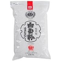 cotta 白玉粉 別製清泉印 600g