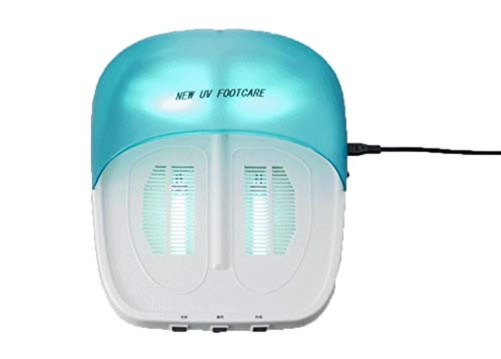 尾一緒差別化する家庭用紫外線治療器 UVフットケア