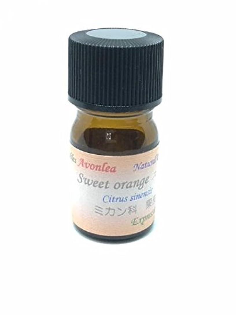 恩赦品浸透するスイートオレンジ 100% ピュアエッセンシャルオイル アロマ精油 (5ml)