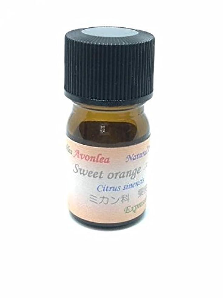 集中的な作成する若さスイートオレンジ 100% ピュアエッセンシャルオイル アロマ精油 (5ml)