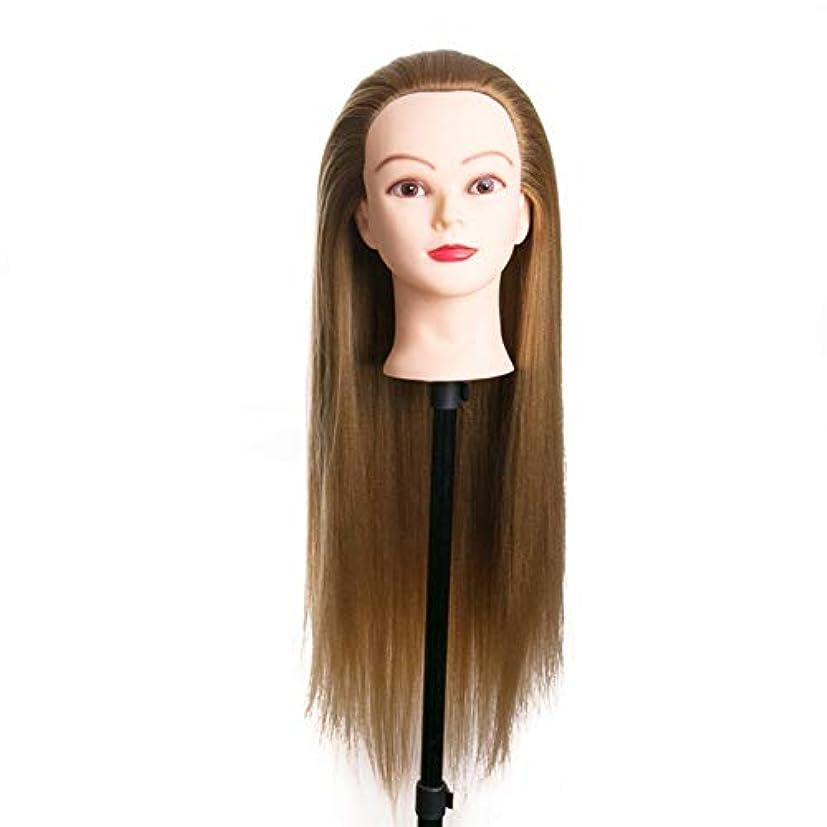 固執過去ぐったりメイクアップディスクヘアスタイリング編みを教えるダミーヘッド理髪サロンエクササイズヘッド金型ヘアカットトレーニングかつら3個