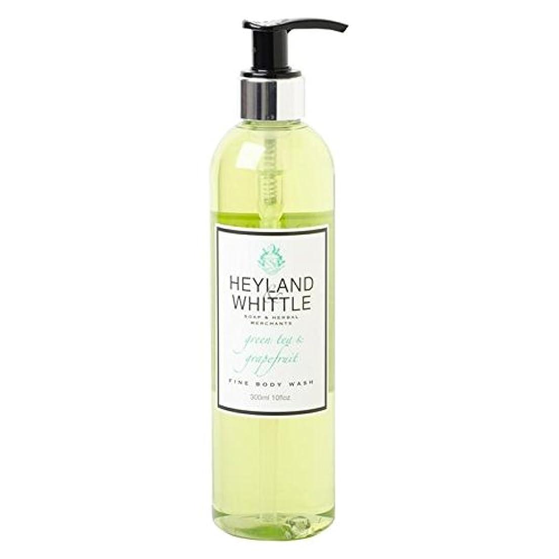 増幅パワーセル飼料&削るグリーンティ&グレープフルーツボディウォッシュ300ミリリットル x2 - Heyland & Whittle Greentea & Grapefruit Body Wash 300ml (Pack of 2) [...