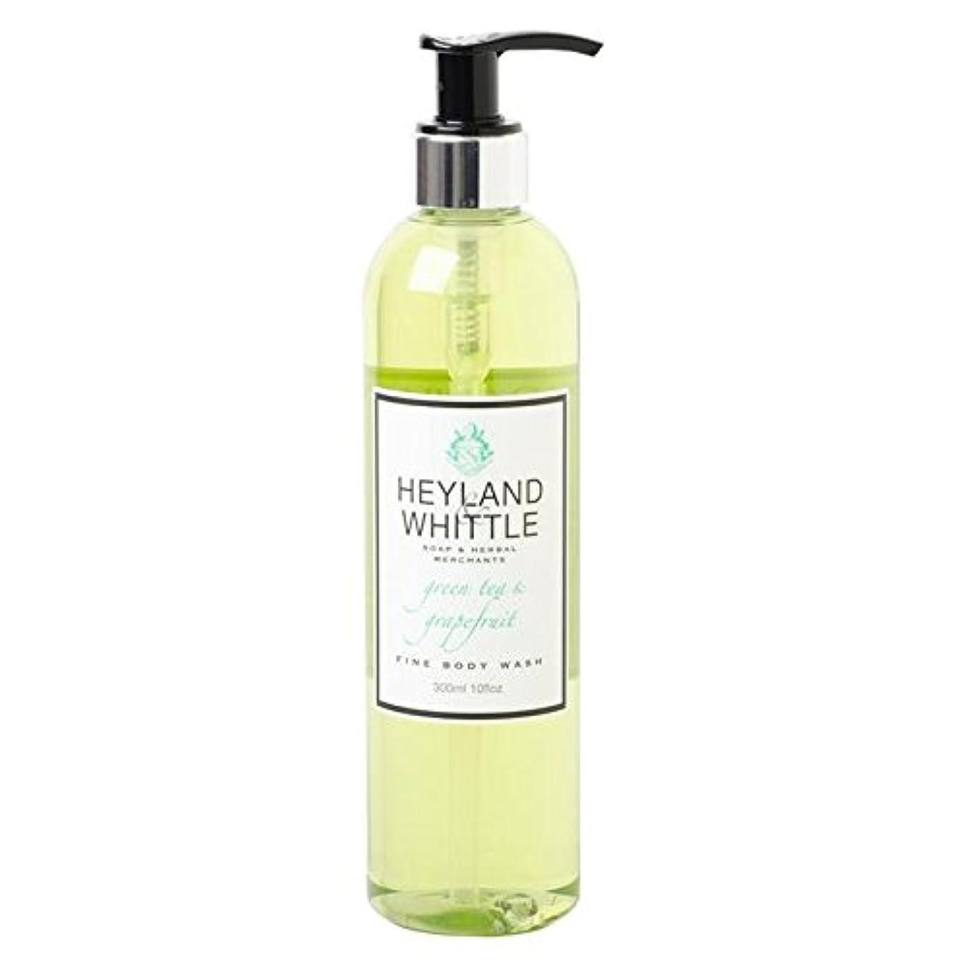 責め締める訴える&削るグリーンティ&グレープフルーツボディウォッシュ300ミリリットル x4 - Heyland & Whittle Greentea & Grapefruit Body Wash 300ml (Pack of 4) [...