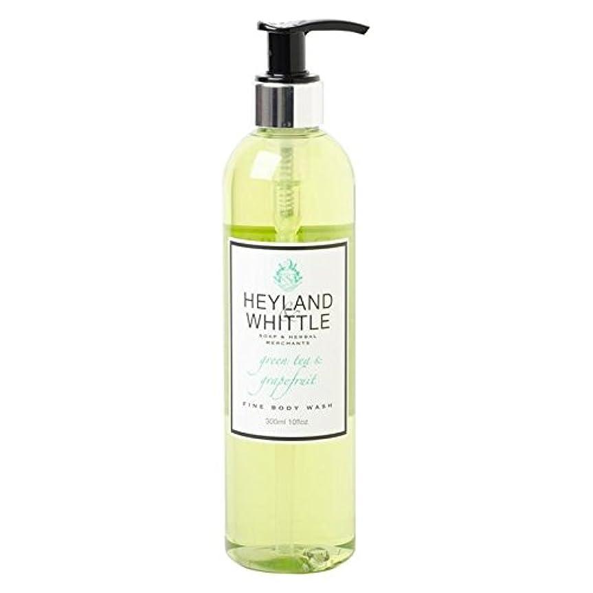 提案するマイルストーン提供された&削るグリーンティ&グレープフルーツボディウォッシュ300ミリリットル x2 - Heyland & Whittle Greentea & Grapefruit Body Wash 300ml (Pack of 2) [...