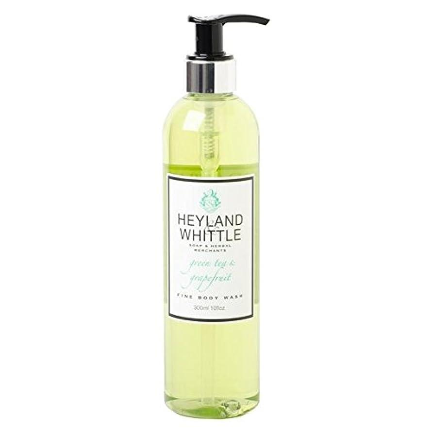 落ちたどっちでも名誉&削るグリーンティ&グレープフルーツボディウォッシュ300ミリリットル x4 - Heyland & Whittle Greentea & Grapefruit Body Wash 300ml (Pack of 4) [...