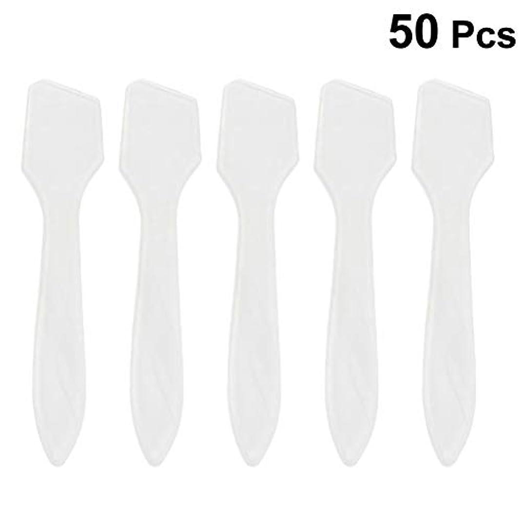 無駄なスカウト反映するSUPVOX 50ピース化粧品スキンケアフェイスクリームマスク混合ヘラアプリケータツール