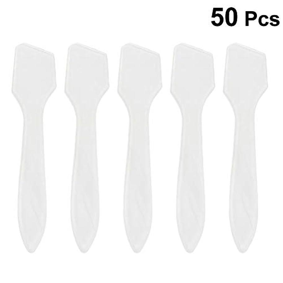 敗北刑務所エンジニアリングSUPVOX 50ピース化粧品スキンケアフェイスクリームマスク混合ヘラアプリケータツール