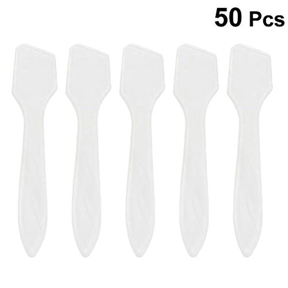 SUPVOX 50ピース化粧品スキンケアフェイスクリームマスク混合ヘラアプリケータツール