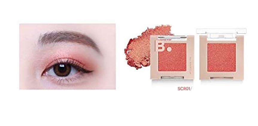 ネストファイル静かにbanilaco アイクラッシュシマーシングルシャドウ/Eyecrush Shimmer Single Shadow #SCR01 Goldish Coral [並行輸入品]
