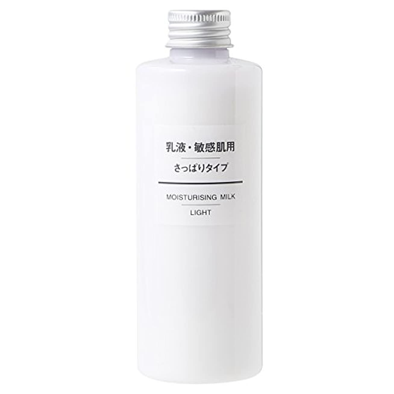 不調和重くするゴミ無印良品 乳液 敏感肌用 さっぱりタイプ 200ml