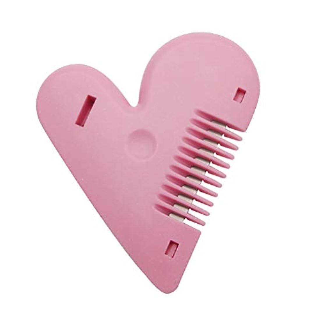ぬいぐるみ境界説得Lurrose 両面間伐櫛ハート型ヘアカットハサミプラスチックトリマーカミソリ髪用(ピンク)